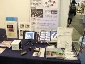 赤外線LED透視カメラ・お札チェッカー            作:生田行信 会員