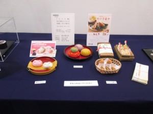 紅白猫まんじゅう・はさみ菊・竹の子最中            作:西山喜久治 会員
